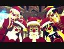 【APヘタリアMMD】サンタ女子と聖夜のミラクルペイント【クリスマス】