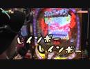 今年のNo. 1はギルティクラウンとシンフォギア!【ヤルヲの燃えカス#307】
