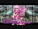 【ゆっくりTRPG】MMDer共のシノビガミ 「天翼種の試作遊戯」Part3