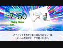 【DTX】Rising Hope / LiSA [FULL]【魔法科高校の劣等生】