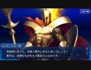 Fate/Grand Orderを実況プレイ 冥界のメリークリスマス編 part10