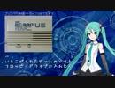 PC-9801+初音ミク「あの時、あの音」オリジナル