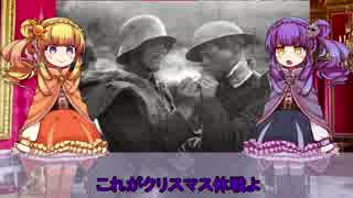 【ゆっくり解説】世界の奇人・変人・偉人紹介【クリスマス休戦】