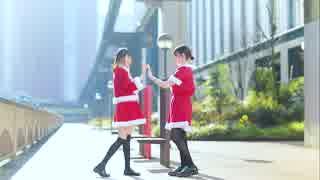 【杏子】Tomorrow サンタで踊ってみた【居