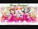 【Xm@s】「Princess Be Ambitious!!」 をクリスマスっぽくア...