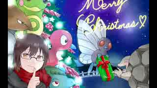 【クリスマラス特別企画☆2017年ねねしの替え歌ランキングベスト25】