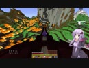 [minecraft]ドラゴン+その他と遊びましょう! 最終回