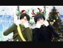 【陸!海!空!MMD】メリーグッキークリスマス