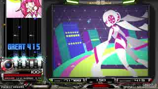 【beatmania IIDX】 Only for now (SPA) 【CANNON BALLERS】 ※手元付き