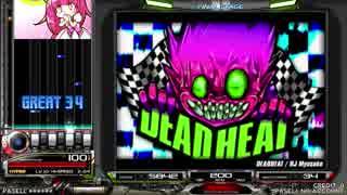 【beatmania IIDX】 DEADHEAT (SPH) 【CANNON BALLERS】 ※手元付き