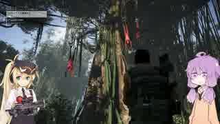 """結月ゆかり探検隊 ボリビア奥地3000キロ!密林に潜む幻の怪人""""ジャングルハンター""""を追え!!"""