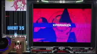 【beatmania IIDX】 Xperanza (SPH) 【CANNON BALLERS】 ※手元付き