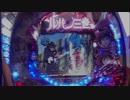 目指せ!現役博物館inチャレンジャー春日部218 珍古台探訪-第8回-①