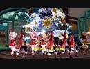 【幻想神域】Xmasダンス動画