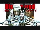 【ゆっくり実況】経理はつらいよ  第12話 【Dishonored】