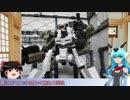 ゆっくりもけいライフNo.7「モトコンポ ヴィラーゴ アームドブレイカー