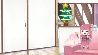 セヤクリスマス