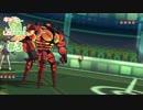 【ポケモンUSM】キャタピーがしょうぶをし
