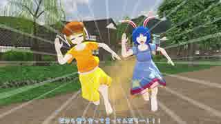 【東方MMD】清蘭ちゃんと鈴瑚ちゃんと そ