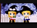 【MMD】Merry Christmas and ...【鏡音リン・レン】