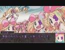 【シノビガミ】台湾人たちが挑む「インスマス」02