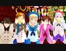 【APヘタリアMMD】小さい子たちの好き!雪!本気マジック