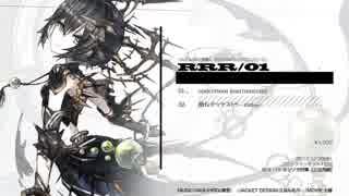 RRR/01 -XFD-【ボカロリアレンジCD】