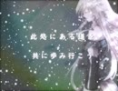 【結婚】Bridal Snow【IAオリジナル】