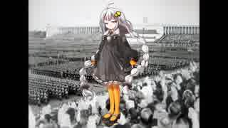 【HOI4】持続可能な帝国_PART1【戦記】