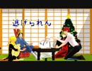 【刀剣乱舞】平安太刀の徘徊部1【絶叫聖夜祭3】