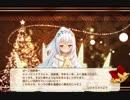 【花騎士】シロタエギクを求めて石1000個+チケ60枚+Dチケ3枚でガチャ挑戦