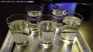 【生海月】なまくらじお【2017.12.26】