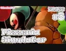 【実況】今度はピザ屋を経営!『FNAF6 - Freddy Fazbear's Pizzeria Simulator』 #8