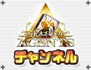 【COJ】2017/12/24 じゃこ VS RABE【公式リプレイ動画】