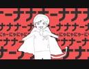【VOCALOIDカバー】IA ROCKSで「太陽系デスコ」【ツバメP】