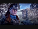 HORIZON ZERO DAWN DLC 字幕プレイPart17