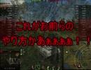【WoT】ゆっくりテキトー戦車道 Churchill Ⅶ編 第115回「オカリナ」