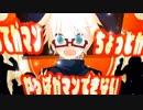【ラスボス固定】 歌ってみたノンストップメドレー ver.みゅさん