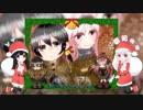 【桜妃あむ×レイ】炎上のメリークリスマス【歌ってみた】
