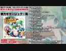 【C93】東方ギタージュク・風【COOL&CREATE】
