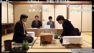 【将棋】郷田真隆九段【生放送中に有馬記念の馬券を買いに行く】
