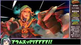 【ゆっくり実況】BattleChasers:NightWarをねっとりプレイ 全13/17話