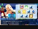 Fate/Grand Order アルテラ・ザ・サン〔タ〕 イベント関連ボイス集