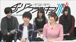 TVアニメ「ダーリン・イン・ザ・フランキ