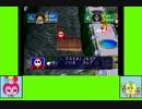 #3-2 キラキラ!ゲーム劇場『マリオパーティ4』