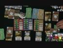 【リッチオブルーブル】いい大人達のアナログゲームアイランド('17/11) 再録 part2