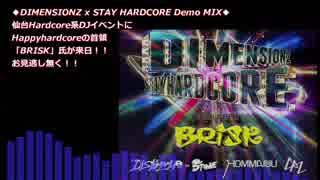 【DJ】DIMENSIONZ x STAY HARDCORE_NIX_MI