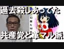安倍内閣5年&メルケル「日本の総理は変わるから会っても…」だまれBBA!