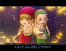 燃えよドラクエズ!DQXI Heroes Edition by ギャラ子