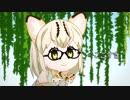 【韓国版】けものフレンズ - マーゲイとPPP